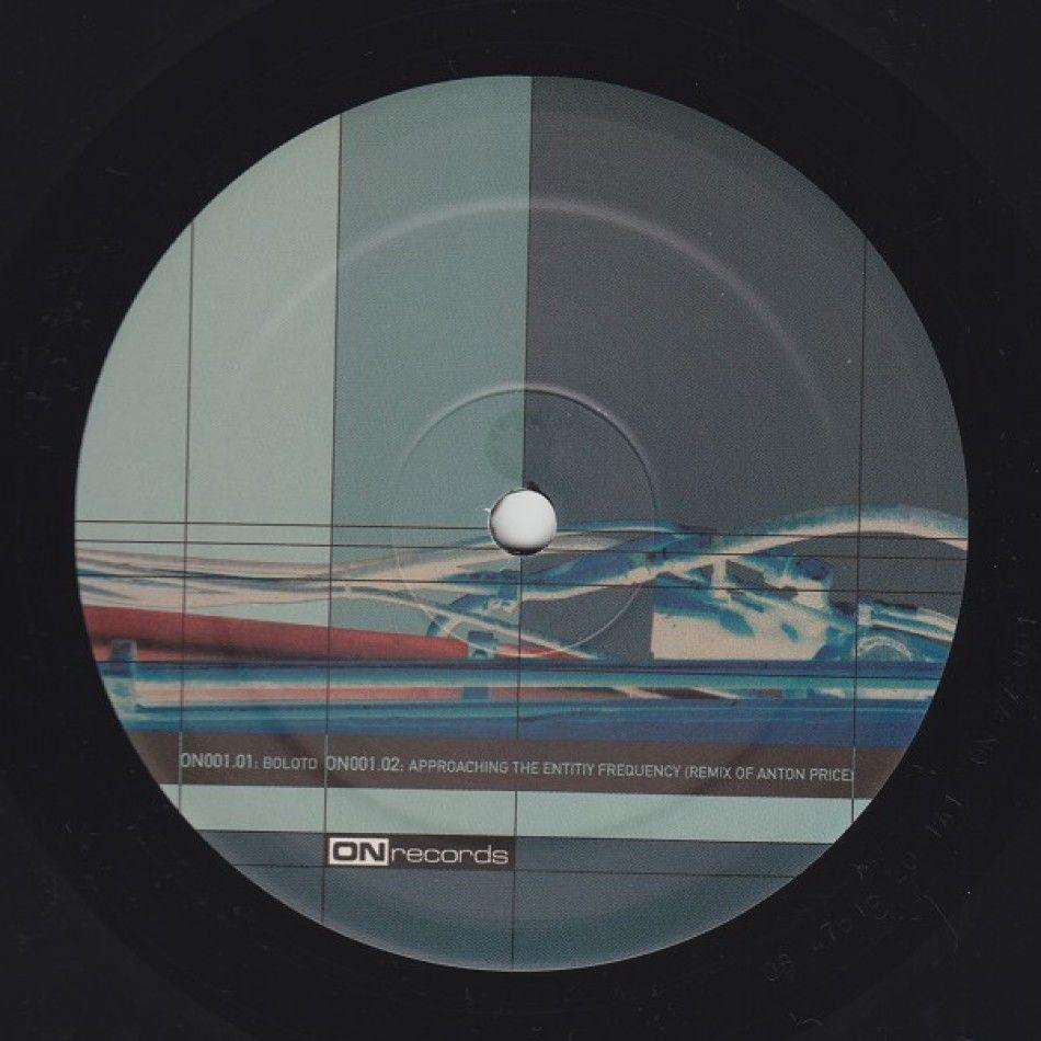 V.A. - ON001 Compilation (12