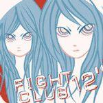 V.A. - Fight Club (12